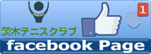 Facebook 茨木テニスクラブ